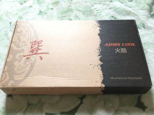 armscool 01
